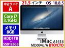 【状態良好】 APPLE アップル iMAC A1418 MD094J/A BT0/CT0 Core i7 3.1GHz 8GB 1TB SSD 128GB SD(外付け) 2012年 【p10sale11】【あす楽】【中古品】【消費税込】【送料・代引手数料無料】