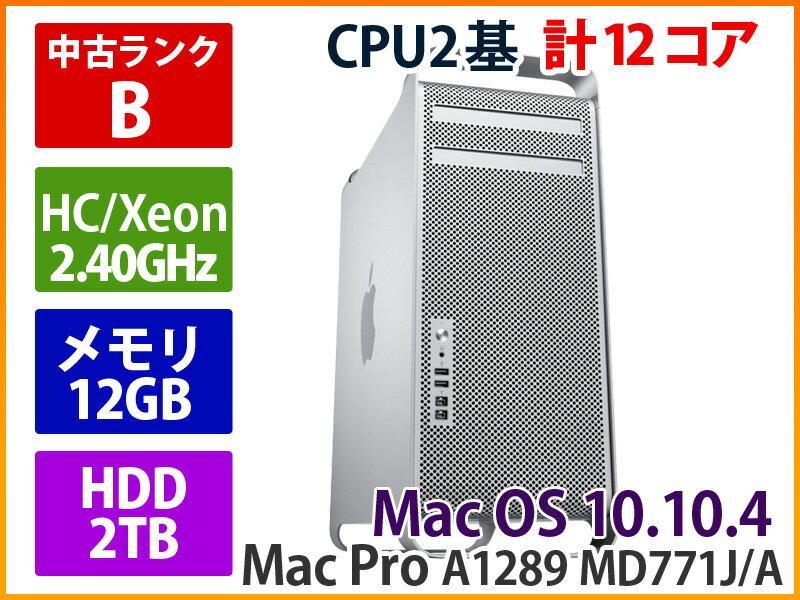APPLE アップル Mac Pro A1289 MD771J/A MID 2012年 CPU2基12コア HC/Xeon E5645 2.40GHz メモリ 12GB HDD 2TB SD 無線 【p10sale11】【あす楽】【中古品】【消費税込】【送料・代引手数料無料】