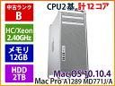 APPLE アップル Mac Pro A1289 MD771J/A 7日以内返品可 MID 2012年 CPU2基12コア HC/Xeon E5645 2.40GHz メモリ 12GB HDD 2TB SD 無線..
