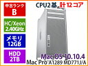 APPLE アップル Mac Pro A1289 MD771J/A MID 2012年 CPU2基12コア HC/Xeon E5645 2.40GHz メモリ ...