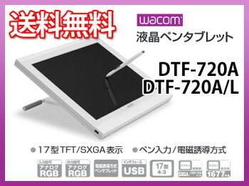 WACOM�拾��DTF-720ADTF-720A/L���å��ڥ���°�ǰ¿��Ǥ����վ��ڥ֥�å�17����������ɥ쥹�����ӥ쥹�ڥ��ǥ����ץ쥤SXGA��1280×1024���б�17��TFT�վ��ǥ����ץ쥤��ܱվ���˥����ڤ����ڡۡ�����ʡۡھ����ǹ��ۡ��������������̵����