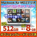 中古 Apple アップル Macbook Air A1466 MD231J/A Core i5 3427U 1.80GHz 8GB SSD 512GB 201...