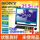 未使用品 液晶一体型 SONY VAIO VPCJ24AJB Core i3 2370M 2.40GHz メモリ倍増キャンペーン中 2GB⇒4GB 500GB DVDスーパーマルチ Win7 Bl..