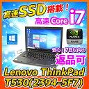 中古 ノートパソコン Windows10 Lenovo ThinkPad T530(2394-5F7) Core i7 3520M 2.90GHz 8GB SSD128GB DVDスーパーマルチ CAD用にも使..