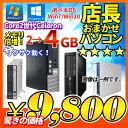 中古 デスクトップパソコン 店長おまかせ 選べるOS Windows7 Windows10 本体のみ Core2世代Celeron 大容量メモリ 4GB HDD 160GB DVD-RO..