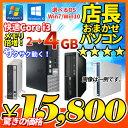 中古デスクトップパソコン 店長おまかせ 選べるOS Windows7 Windows10 本体のみ Core i3 大容量メモリ 4GB HDD 320GB DVDマルチ メーカ..