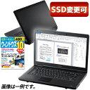 ノートパソコン 1年保証 WPS Office付き 高速SS...