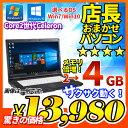 中古 ノートパソコン 店長おまかせ 選べるOS Windows7 Windows10 Core2世代