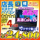 中古ノートパソコン 選べるOS Windows7 Windo...