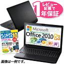【あす楽】【正規 Microsoft Office Home and Business 2010】【新品SSD搭載】【レビュー記載で1年保証】【Win10本】Core i3以上 メモ..