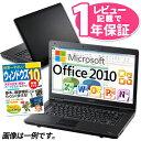 【あす楽】【正規 Microsoft Office Home...