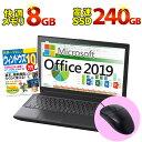 【正規 Microsoft Office 2019】【あす楽...