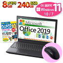 【正規 Microsoft Office 2019】Wind...