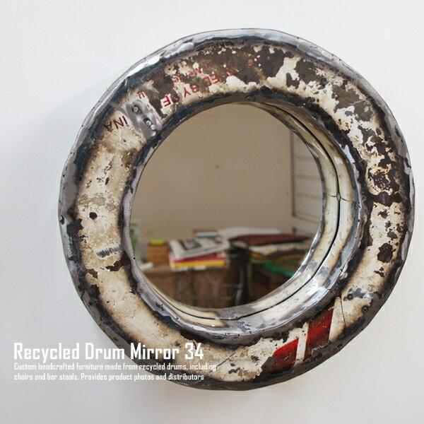 リサイクルドラム缶ミラーSサイズ 34cm・壁掛け鏡・アンティーク・古材・アジアン家具・リメイク・モダンアジアン・完成品・バリ家具・インドネシア製
