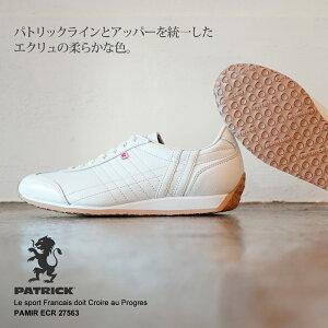 パトリック スニーカー パミール エクリュ