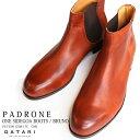 パドローネ ワンサイドゴア ブルーノ キャメル PADRONE BRUNO PU-7358-1238-17C CAMEL