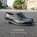 パドローネ ダービープレーントゥシューズ ニコロ ブラック PADRONE DARBY PLAIN TOE SHOES NICOLO BLACK BLKPU-8586-2005-17A 革靴 日本製 made in japan