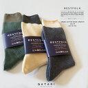 楽天QATARI -カタリ-レストフォーク オーガニックコットン ソックス スムースrestfolk ORGANIC COTTON SMOOTH 161179 made in japan socks 靴下 【DM便対応】