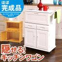 送料無料/キッチンワゴンが簡単組立でスグに使える!キッチン収納 キャスター付き キッチン用品 キッチン家具 カントリー家具 耐熱 白 ホワイト キャスター付きワゴン カウンターワゴン