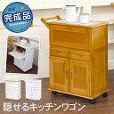 キッチンワゴン キャスター付き 木製 白 ホワイト ナチュラ...