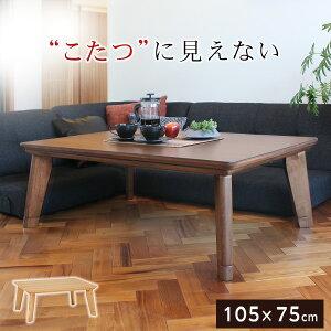 カーボンフラットヒーター ブラウン ナチュラル テーブル