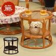 ラタン(籐) 丸型サイドテーブル(ハニーブラウン/ダークブラウン)(コーヒーテーブル ガラステーブル 机 円形 アジアン家具 ラタン家具 籐家具 ラタン) P20Aug16