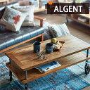 ローテーブル インダストリアルデザインローテーブル幅110cmアルジェント(木製 ローテーブル リビングテーブル センターテーブル コーヒーテーブル カフェテーブル)