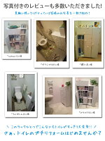 クイックルもブラシもトイレ用品全部入るオリジナルトイレラック(ホワイト)(トイレ収納ラックトイレタリー用品トイレットペーパー収納トイレ収納掃除用具収納家具トイレタリートイレ収納ラック収納棚白ホワイトシンプル)