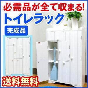 トイレ 収納 トイレラック トイレ収納 ラック 収納棚 オリジナルトイレラック ホワイト 白 トイレ収納ラック トイレタリー用品・・・