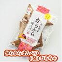 からからせんべい(袋)おもちゃ 7個入【東北 山形 お土産 お菓子 まるやま】【RCP】