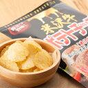 米沢牛ポテトチップ