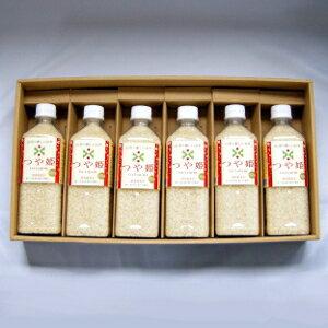山形県産 特別栽培米 つや姫 ギフトセット(TS6-1)【RCP】【HLS_DU】