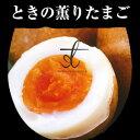 【半澤鶏卵】ときの薫りたまご8個セット【05P03Dec16】【RCP】