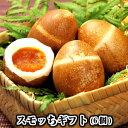 スモッちギフト(6個) やわらか燻製たまご【東北 山形 半澤鶏卵 ギフト 卵 くんせい お中元 お歳暮】【RCP】