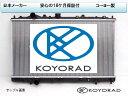★最短当日発送★ <フィット>GE8 CVT ラジエーター【日本メーカー・新品】