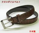 ショッピング日本製 クロコダイル ベルト メンズ ビジネス 紳士 日本製