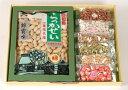 欧都香オリジナル落花生ギフトAセット:ナカテ豊種:千葉県産