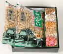 欧都香オリジナル落花生ギフトCセット:ナカテ豊種:千葉県産