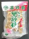 喜界島産 加工黒砂糖 310g