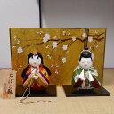雛、ひな人形、ひな祭り【送料無料!】京製木目込雛 おぼこ雛