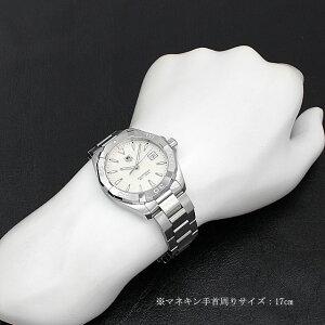 タグホイヤーアクアレーサーWAY1111.BA0928メンズ(0066THAN0040)【新品】【腕時計】【送料無料】