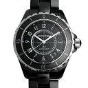シャネル J12 黒セラミック H0685 メンズ(0064CHAN0014)【新品】【腕時計】【送料無料】