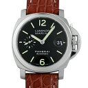 パネライ ルミノールマリーナ P番 PAM00048 メンズ(006XOPAU0061)【中古】【腕時計】【送料無料】