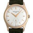 パテックフィリップ カラトラバ 5196R-001 メンズ(044MPPAU0004)【中古】【腕時計】【送料無料】