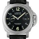 パネライ ルミノールマリーナ オートマティック N番 PAM00164 メンズ(006XOPAU0066)【中古】【腕時計】【送料無料】
