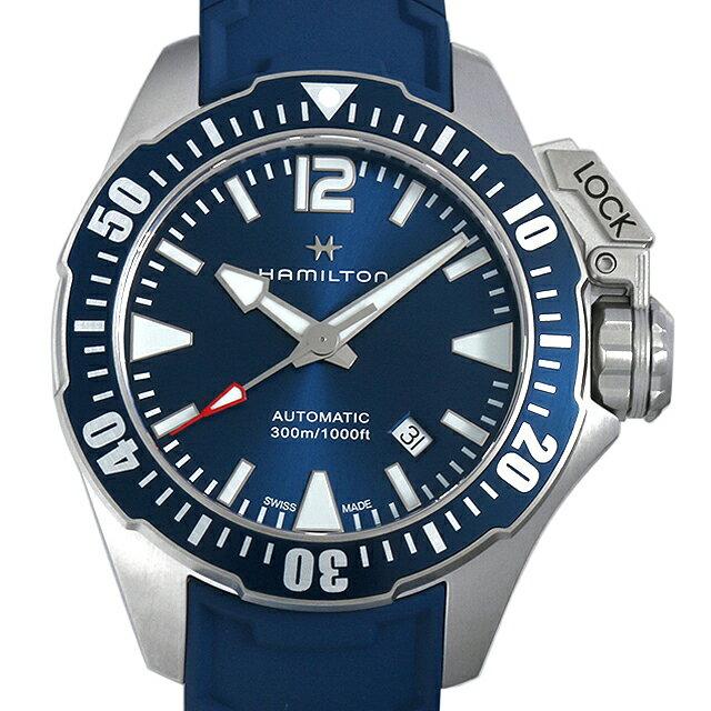 ハミルトン カーキ ネイビー オープンウォーター H77705345 メンズ(007GHMAN0006)【新品】【腕時計】【送料無料】 HAMILTON(ハミルトン) カーキ ネイビー オープンウォーター H77705345 ブルー/Blue 新品 メンズ