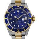 【48回払いまで無金利】ロレックス サブマリーナ デイト 16613 ブルー Z番 メンズ(0FWNROAU0035)【中古】【腕時計】【送料無料】