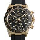 【48回払いまで無金利】ロレックス コスモグラフ デイトナ 116518LN ブラック ランダムシリアル メンズ(0FWNROAU0229)【中古】【腕時計】【送料無料】【キャッシュレス5%還元】