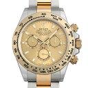 【48回払いまで無金利】ロレックス コスモグラフ デイトナ 116503 シャンパン メンズ(008WROAU0525)【中古】【腕時計】【送料無料】