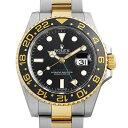 【60回払いまで無金利】ロレックス GMTマスターII 116713LN ランダムシリアル メンズ(0FWNROAU0605)【中古】【腕時計】【送料無料】